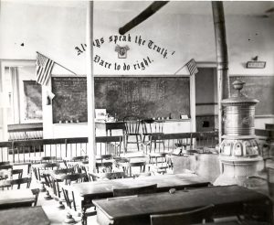 interior-of-branch-school-on-lewis-street
